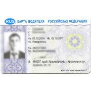card_skzi_001