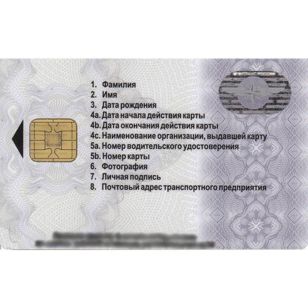 card_skzi_002